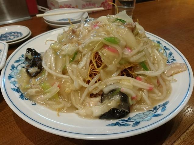 中国料理 広東(金沢市光が丘)_b0322744_20282819.jpg