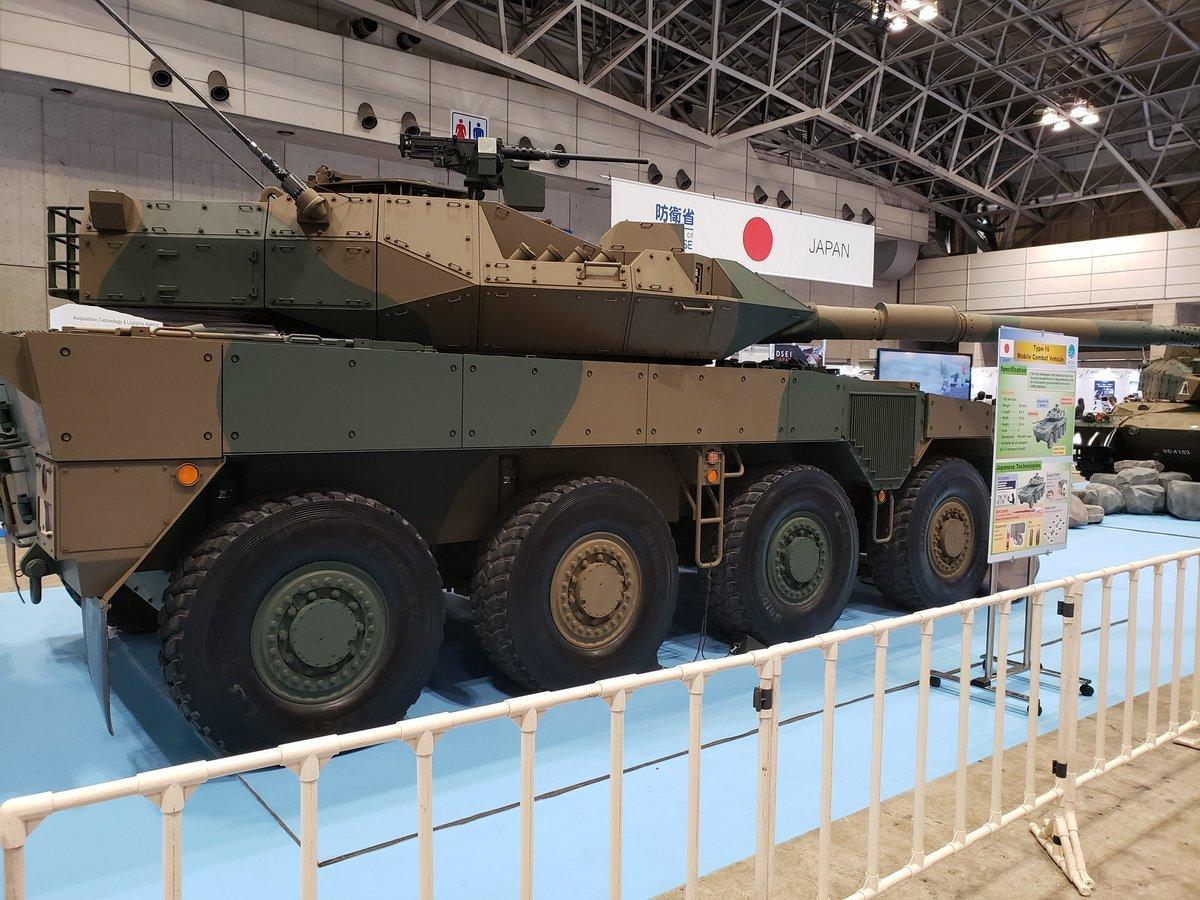 【写真&ツイートまとめ】日本初の総合武器見本市「DSEI JAPAN」の危険な実態!_a0336146_22275371.jpg