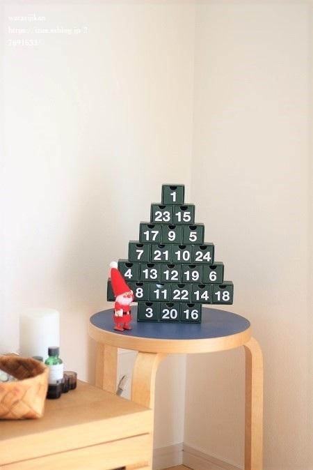 無印でアドベントカレンダーに備えて購入した物_e0214646_23491728.jpg
