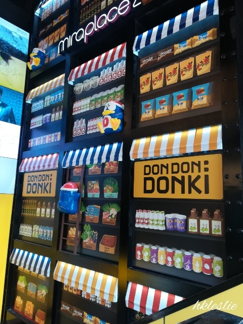 Don Don Donkiに行ってみました_b0248150_03452734.jpg
