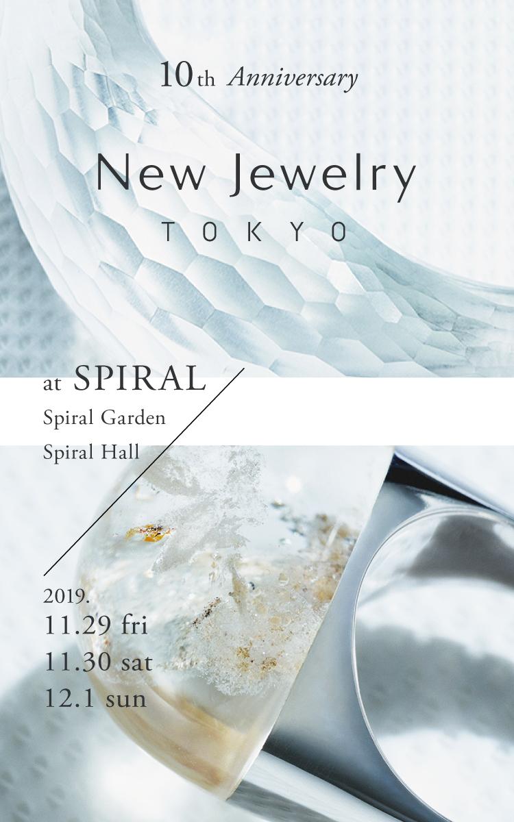 New Jewelry TOKYO出展のお知らせ_c0243355_20551967.jpg
