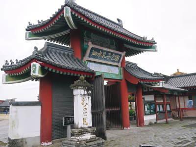 第3回九州のお米食味コンクールin菊池に行ってきました!_a0254656_17051035.jpg