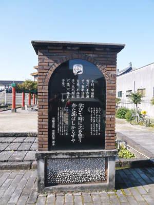 第3回九州のお米食味コンクールin菊池に行ってきました!_a0254656_17094826.jpg