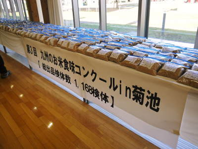 第3回九州のお米食味コンクールin菊池に行ってきました!_a0254656_17314930.jpg