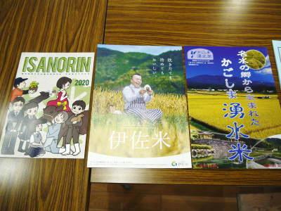 第3回九州のお米食味コンクールin菊池に行ってきました!_a0254656_18061514.jpg