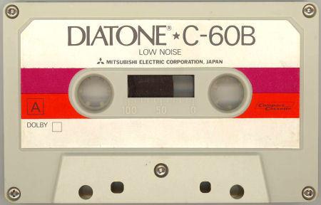 DIATONE B_f0232256_16291923.jpg