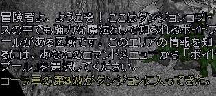 幽霊だからできること_f0090157_00343894.jpg