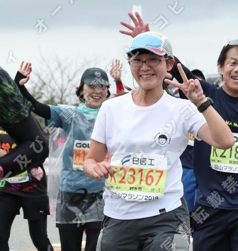 富山マラソン2019_b0151262_11323852.png