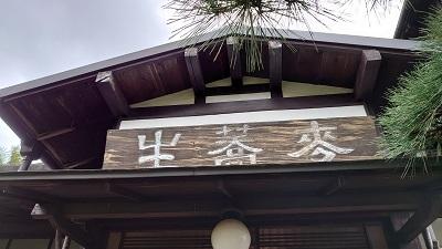 秦野でワークショップ_e0225164_23543986.jpg