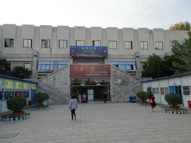 中国、鄭州#2_d0193569_08221395.jpg