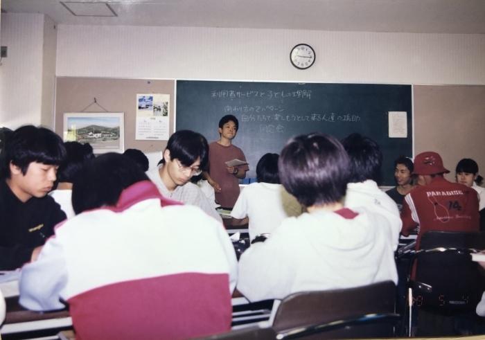 プロフィール12「教育キャンプ職員時代」その2:〜こどもあそび隊で、あそびたい!〜_a0142373_15403403.jpeg