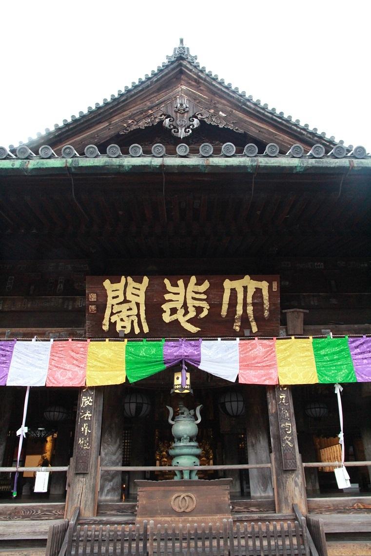 花の御寺・長谷詣・11月19日_a0107574_17193338.jpg