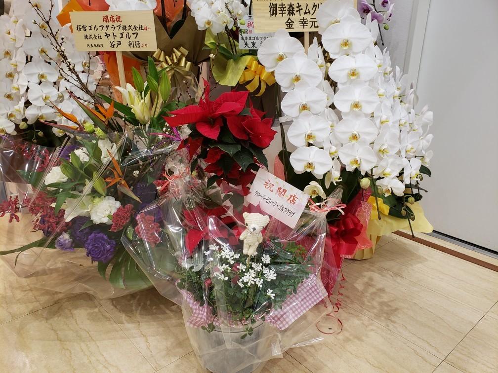 桜宮ゴルフ_c0160277_09371103.jpg