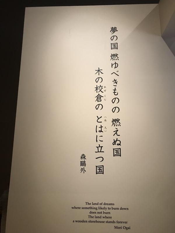 正倉院の世界(東京国立博物館)_c0366777_00012902.jpeg