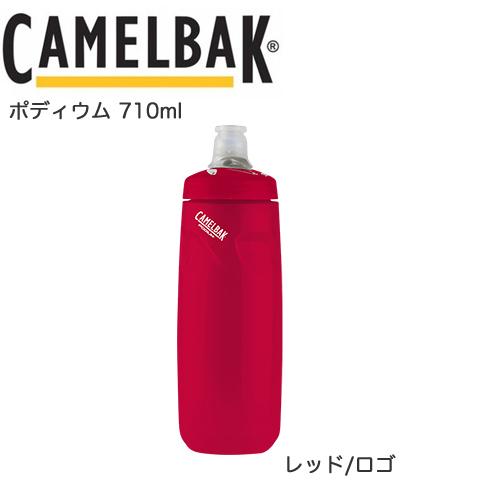 11/23 特価案内:BBB&CAMELBAK編_b0189682_13124706.jpg