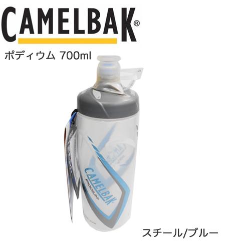 11/23 特価案内:BBB&CAMELBAK編_b0189682_13132613.jpg