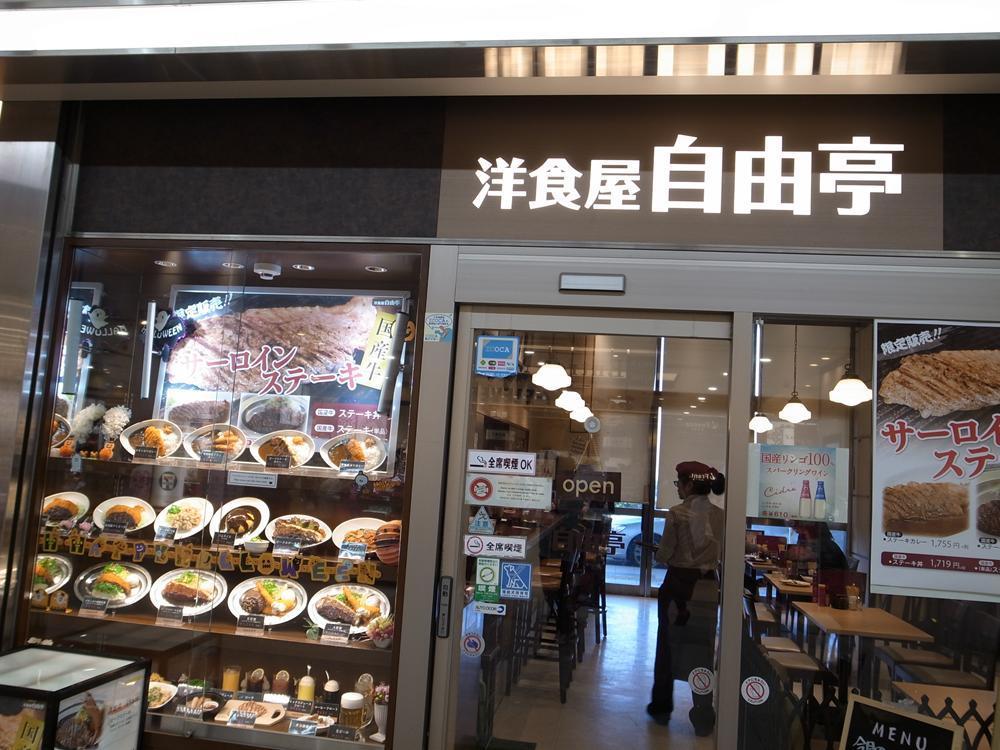 名古屋駅から新神戸駅_f0159784_08045449.jpg