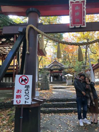 山梨旅行。新屋山神社。_b0370192_20255666.jpg
