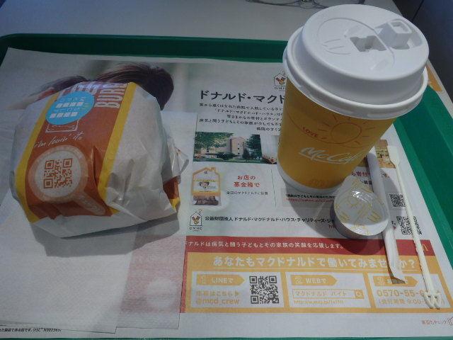 マクドナルド     2号線脇浜店_c0118393_08544202.jpg