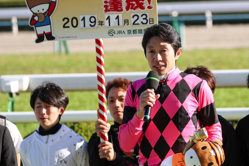 2019年11月23日 JRA年間100勝&ラジオNIKKEI杯京都2歳S(GⅢ)_f0204898_18345194.jpg