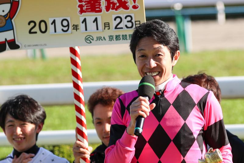 2019年11月23日 JRA年間100勝&ラジオNIKKEI杯京都2歳S(GⅢ)_f0204898_18353464.jpg