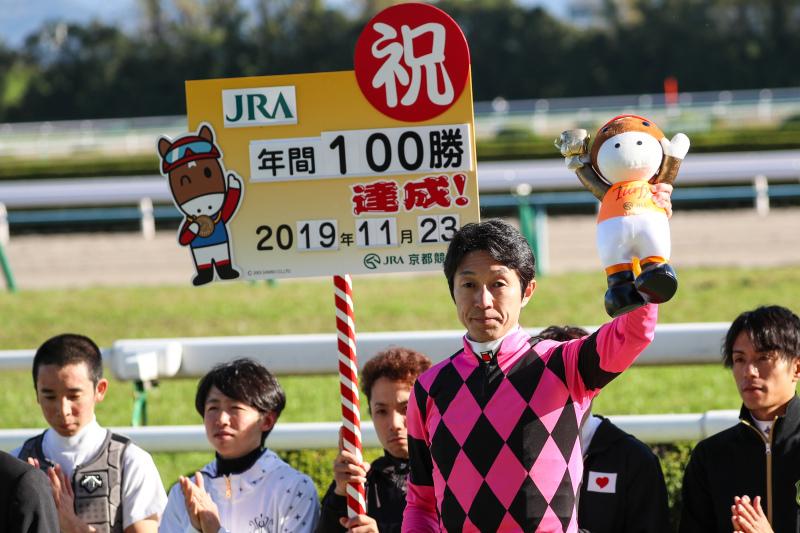 2019年11月23日 JRA年間100勝&ラジオNIKKEI杯京都2歳S(GⅢ)_f0204898_18373895.jpg