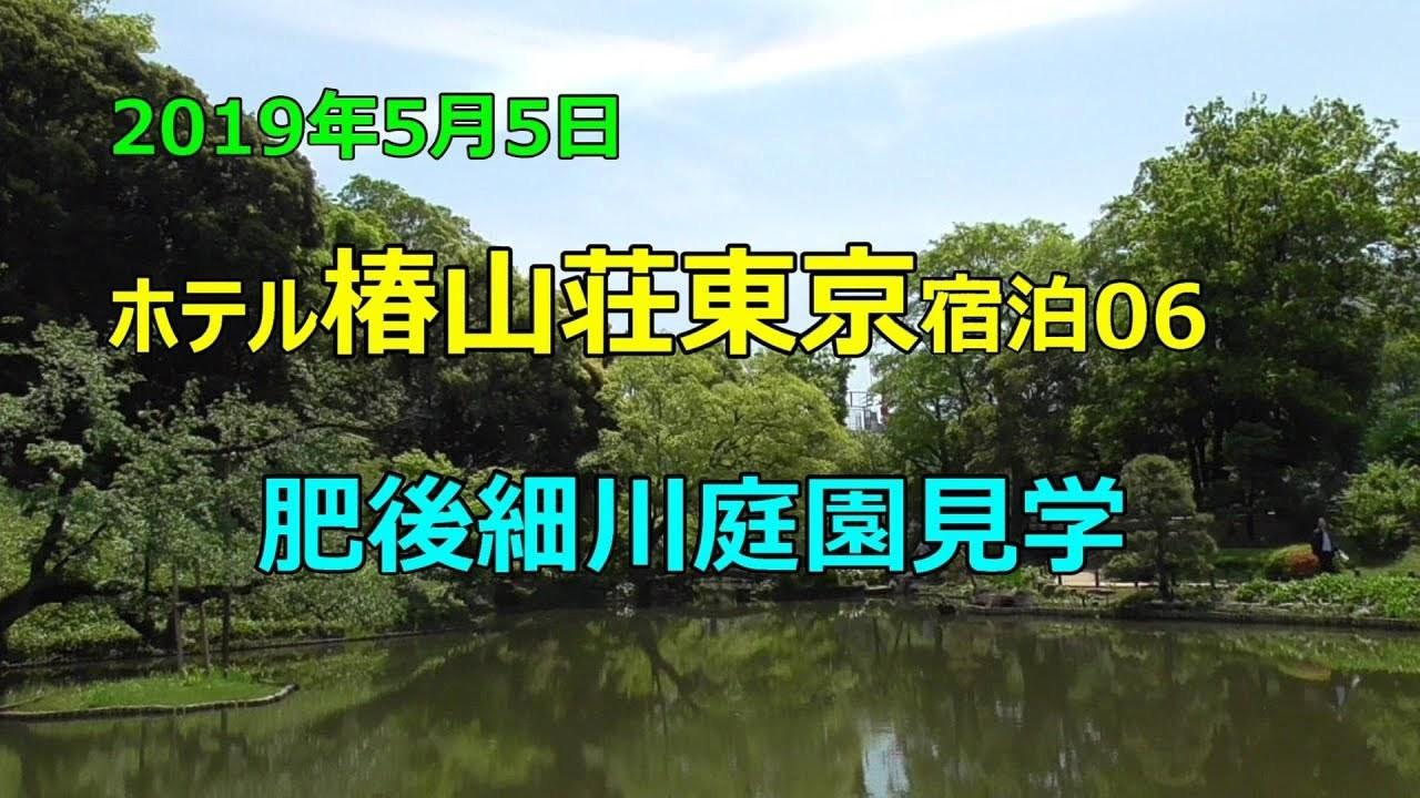 e0069900_01040618.jpg