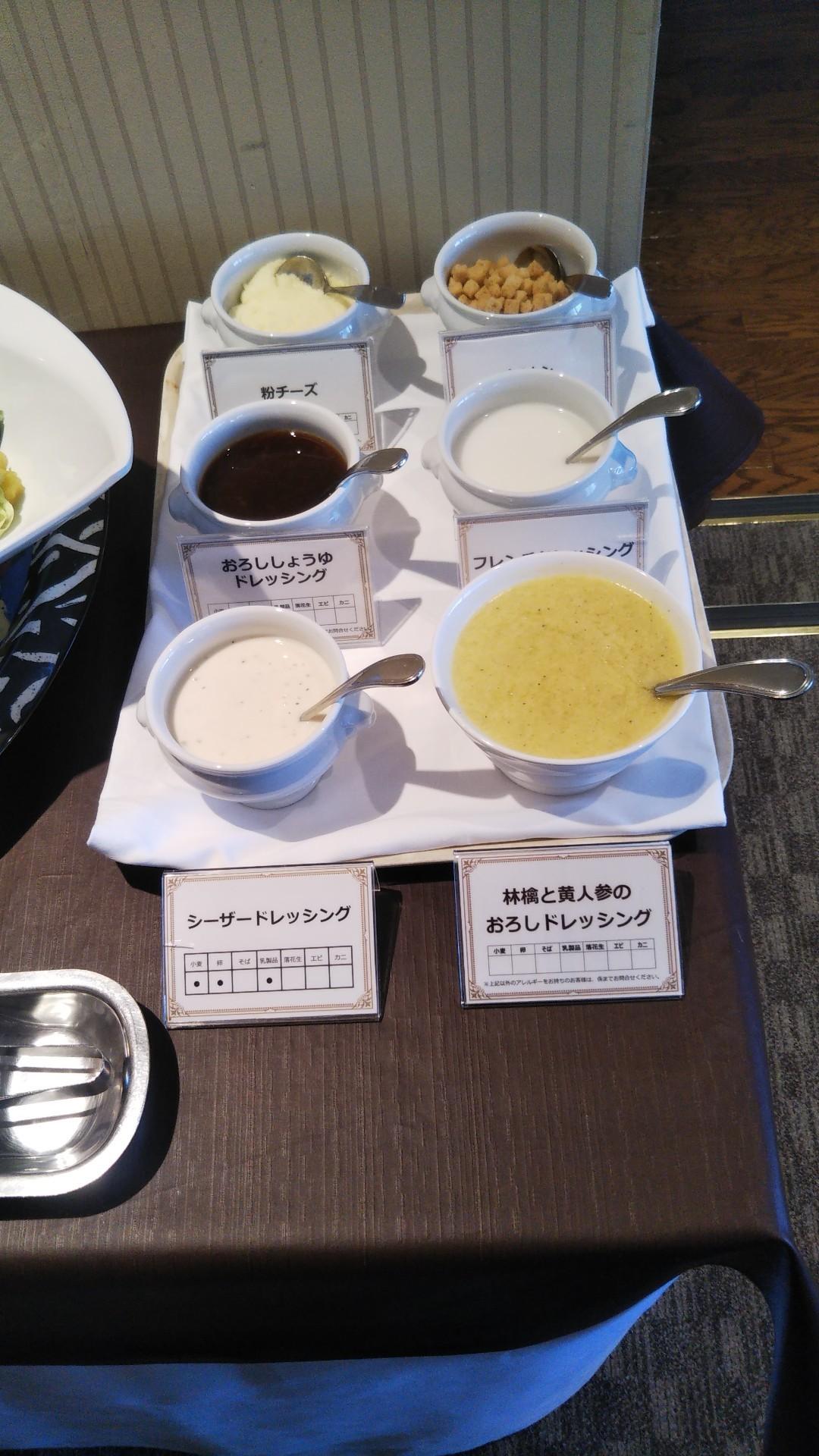 川崎日航ホテル 夜間飛行 チョコレートスイーツブッフェ_f0076001_22182849.jpg