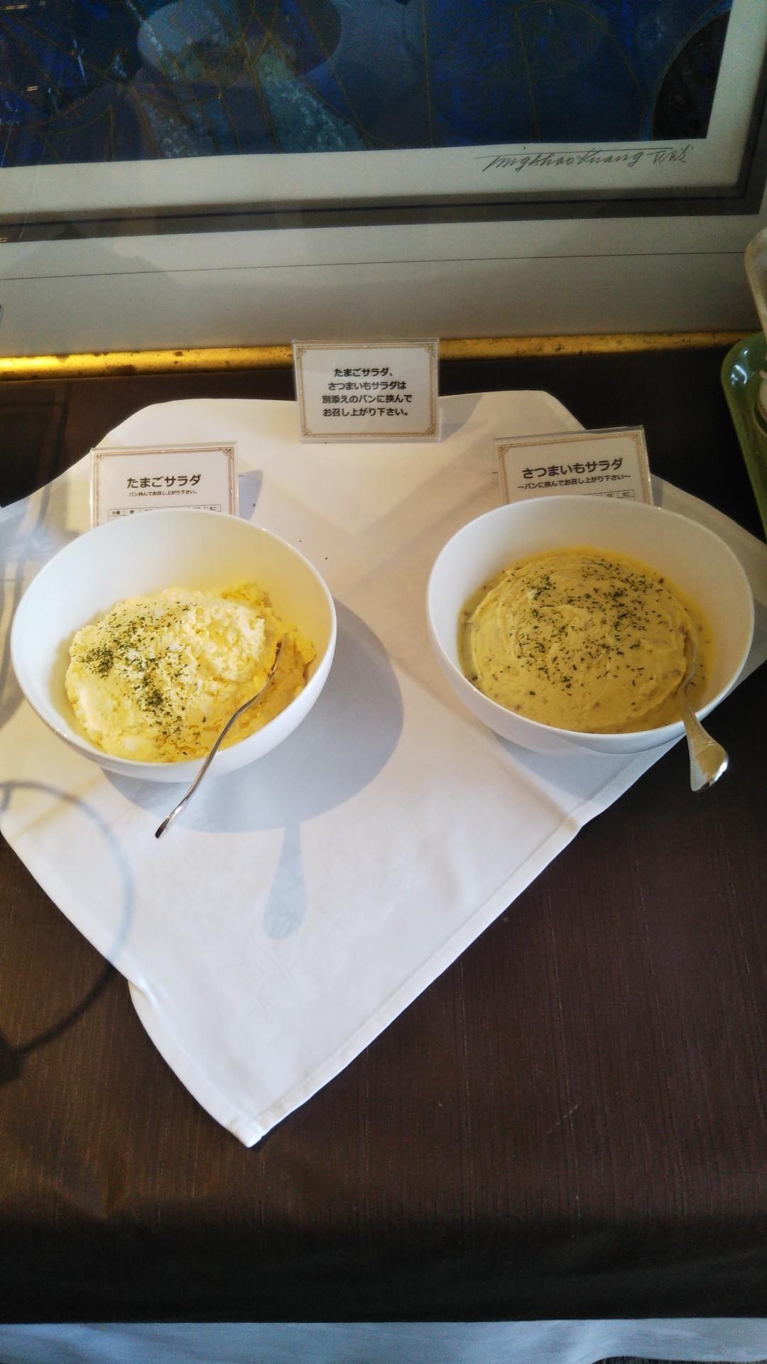 川崎日航ホテル 夜間飛行 チョコレートスイーツブッフェ_f0076001_22182954.jpg