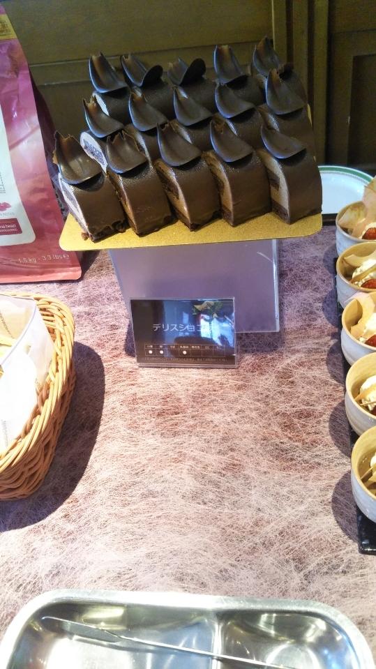 川崎日航ホテル 夜間飛行 チョコレートスイーツブッフェ_f0076001_22435513.jpg