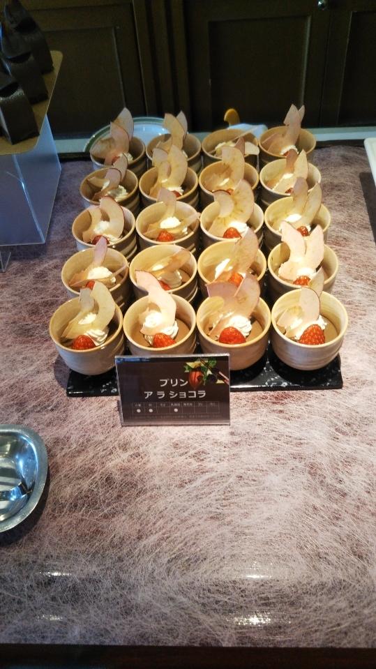 川崎日航ホテル 夜間飛行 チョコレートスイーツブッフェ_f0076001_22440716.jpg