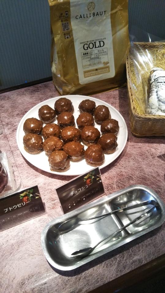 川崎日航ホテル 夜間飛行 チョコレートスイーツブッフェ_f0076001_22444986.jpg