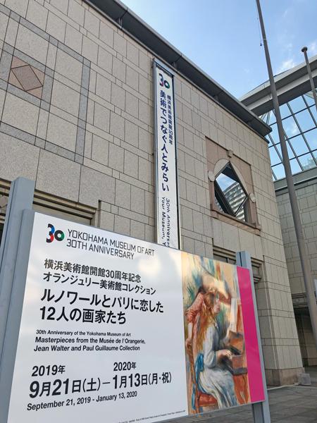 「オランジュリー美術館コレクション」展_c0134902_20392986.jpg