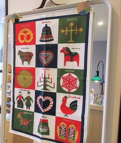 クリスマスのキッチンタオル_f0275103_11593460.jpg