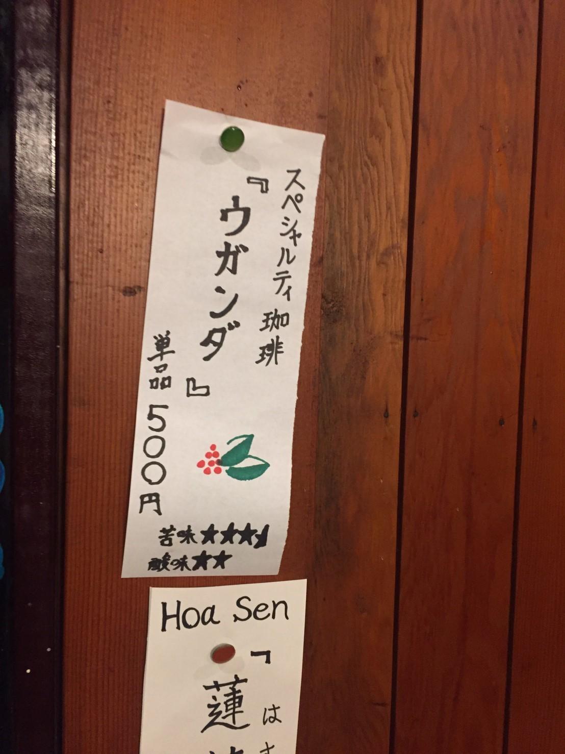喫茶 1er ぷるみえ (豚そぼろご飯に柚子味噌のマヨネーズ)_e0115904_13032361.jpg