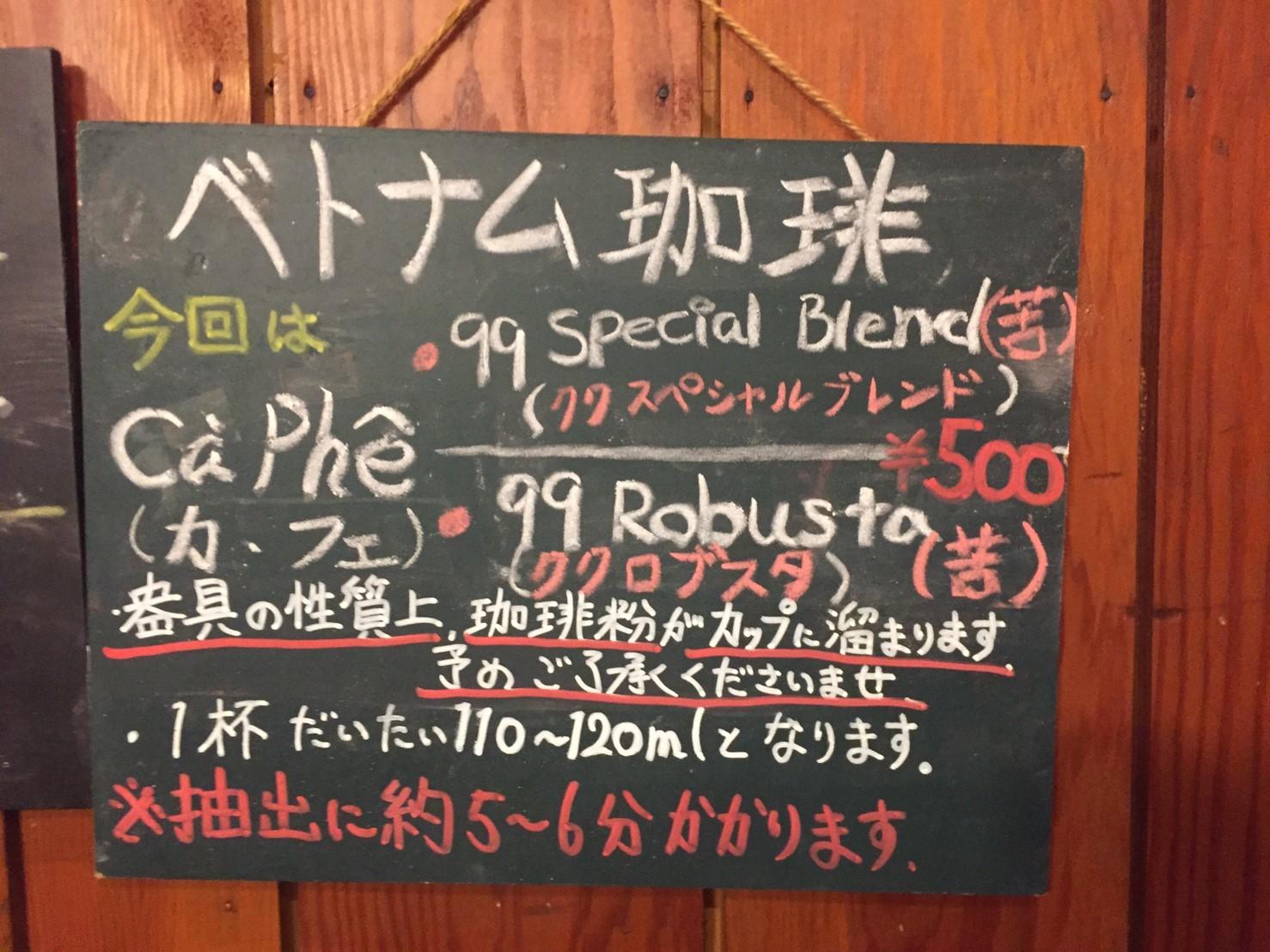 喫茶 1er ぷるみえ (豚そぼろご飯に柚子味噌のマヨネーズ)_e0115904_13032416.jpg