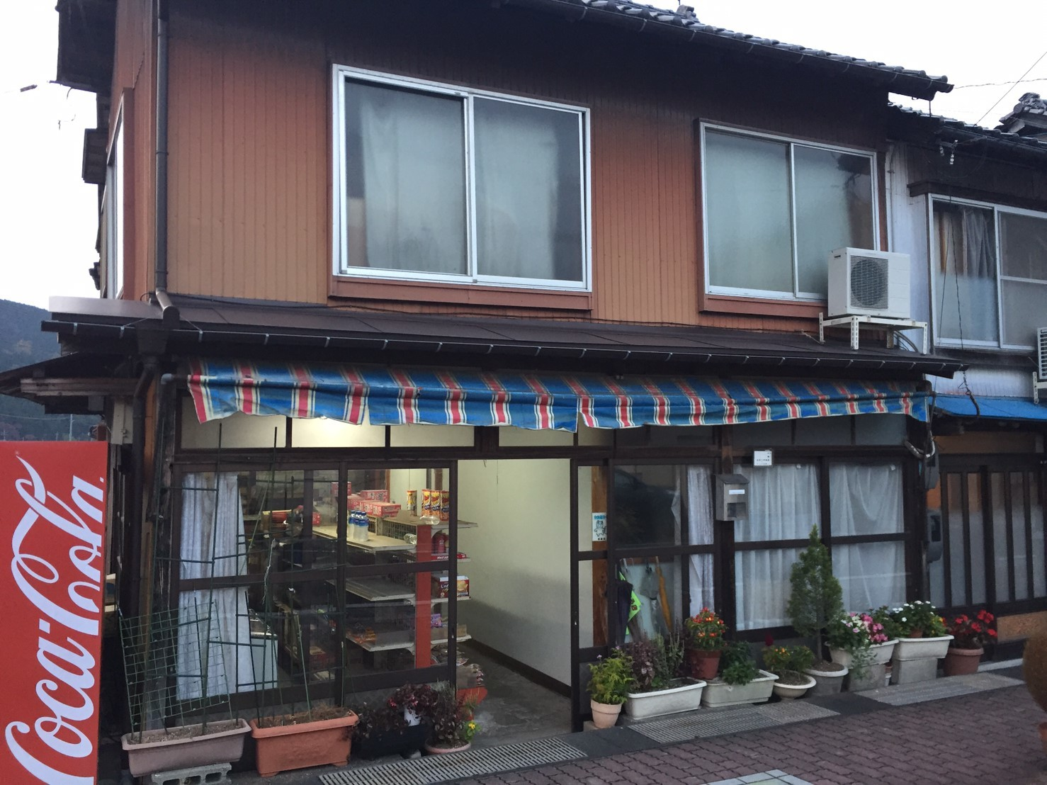 中嶋商店 のち 鍛冶屋温泉_e0115904_15450923.jpg