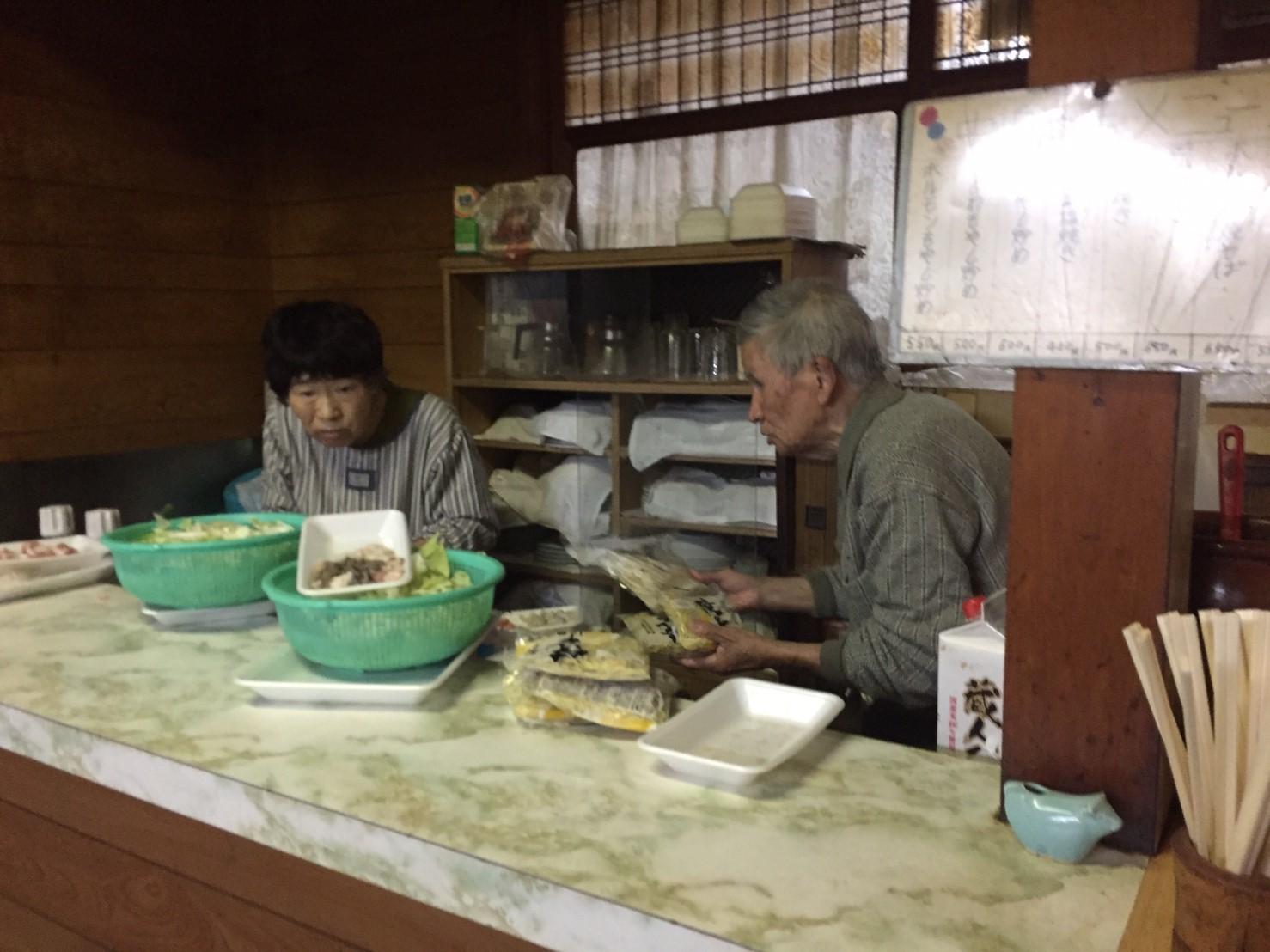 中嶋商店 のち 鍛冶屋温泉_e0115904_16555387.jpg