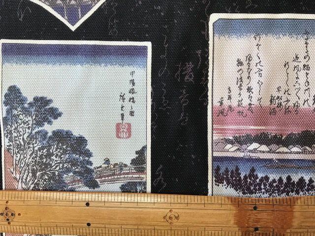 【布】「東海道五十三次」歌川広重_d0156706_15144187.jpg