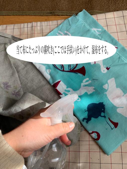 リネン裾縫いカーブの覚え書き。_c0291710_17341145.jpg