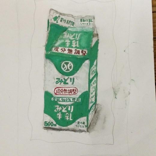 図工クラブ「たからのにわ」~「絵を描こう」_f0208315_10344556.jpg