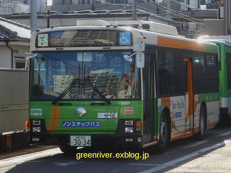 東京都交通局 F-A625_e0004218_20495043.jpg