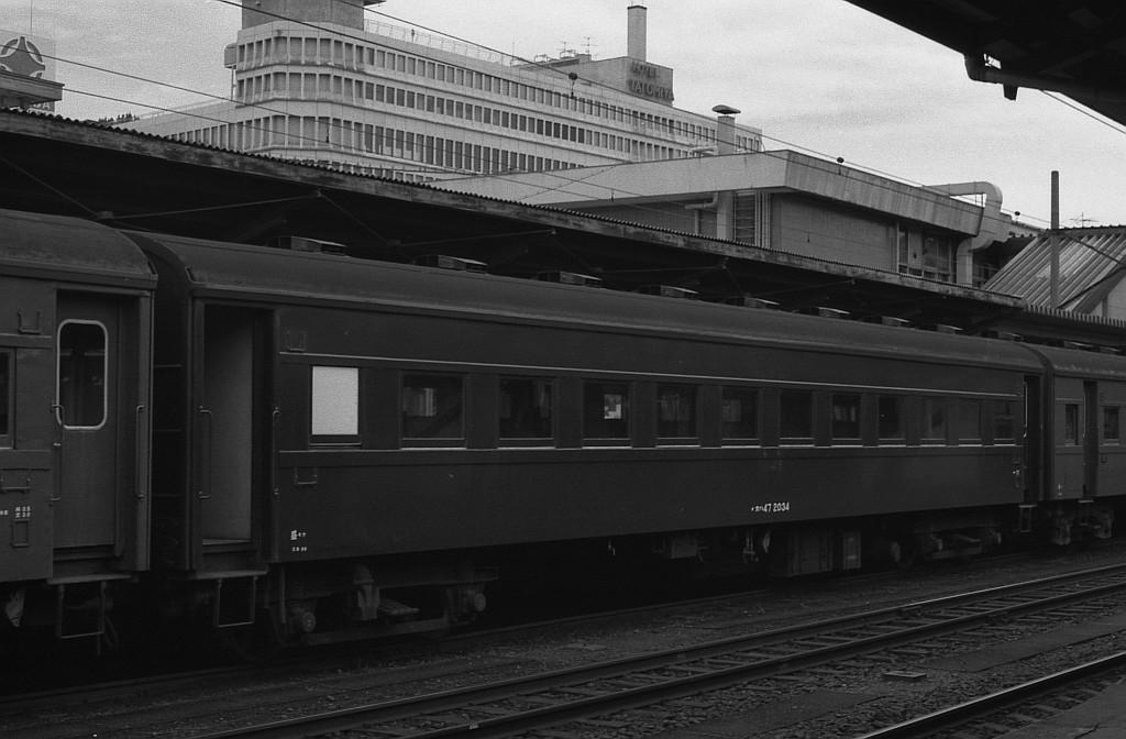 鉄道ピクトリアル2020年1月号「思い出の客車列車」_f0203926_15435591.jpg