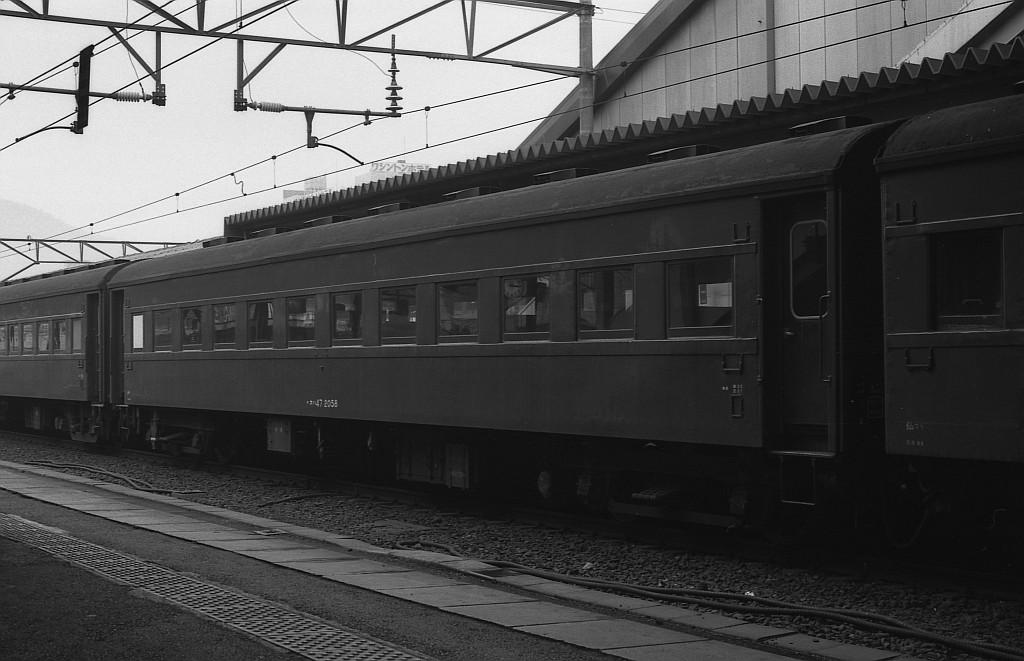 鉄道ピクトリアル2020年1月号「思い出の客車列車」_f0203926_1546566.jpg
