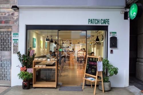 PATCH CAFE 補丁咖啡_d0004728_10184282.jpg