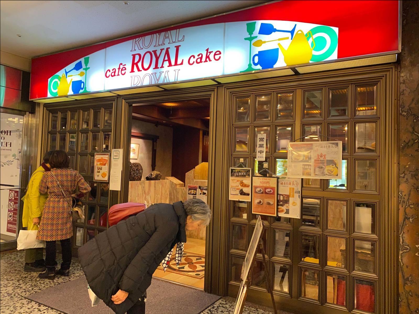 昭和にタイムスリップな純喫茶「ローヤル」@東京交通会館・有楽町_b0054329_09054886.jpg