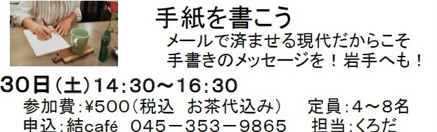 c0367631_18353048.jpeg