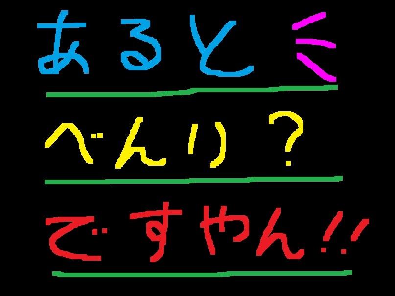 f0056935_10040135.jpg