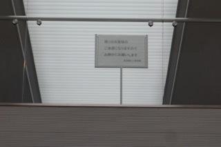 ビルヂングツアー2019★こくさい・新こくさい_a0012640_19133641.jpg