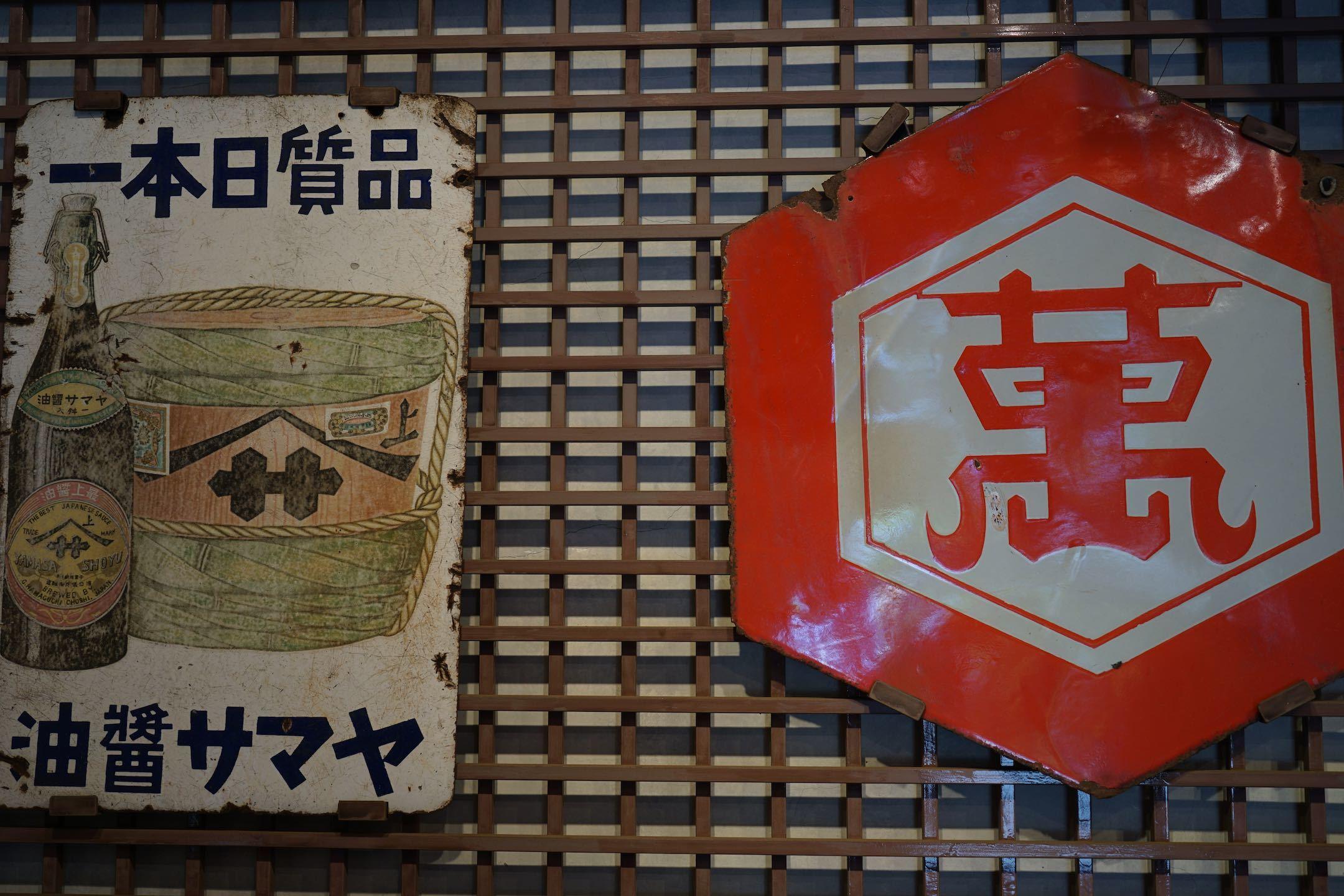 江戸東京たてもの園 16_b0360240_13565643.jpg